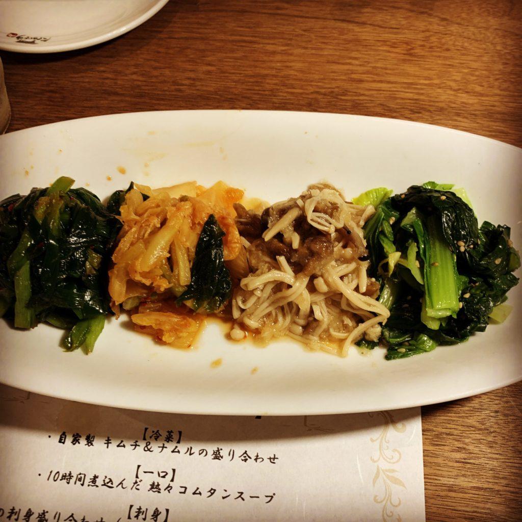 【冷菜】自家製キムチ&ナムルの盛り合わせ
