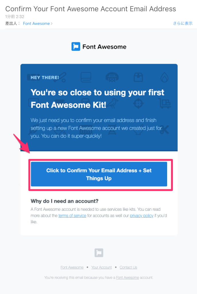 Font Awesomeからメールを受信する