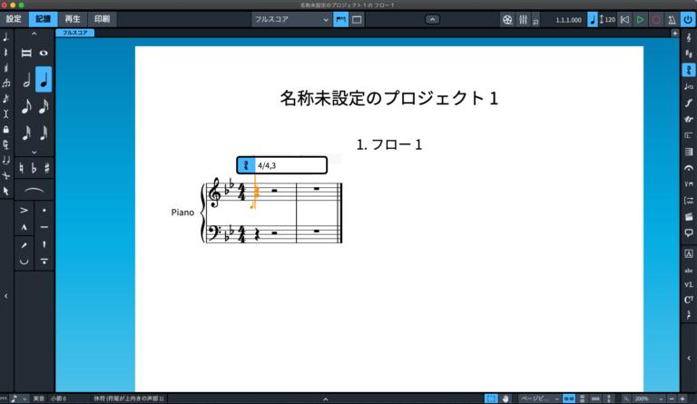 譜面作成ソフトのDoricoでポップオーバーから拍子を入力する